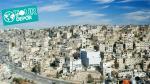 Amán: la ciudad del repechaje entre Uruguay y Jordania (FOTOS)