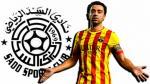 Xavi Hernández y su posible fichaje por Al Sadd de Qatar