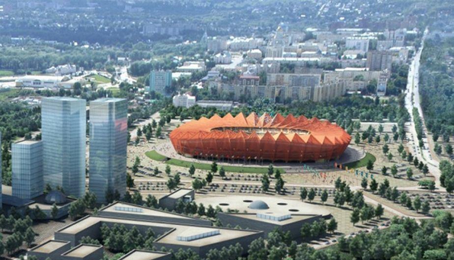 FIFA, Rusia 2018, Copa del Mundo 2018