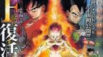 Dragon Ball Z: Freezer revivirá y peleará con Gokú conoce en nueva película (VIDEO) - Noticias de colegios más caros de lima