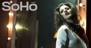 Karina Jordán debuta en el cine con la película F-7, que se estrenará el 4 de diciembre a nivel nacional. (Soho)