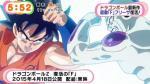 YouTube: publican trailer de Dragon Ball: La resurrección de F / VIDEO - Noticias de diosa depor