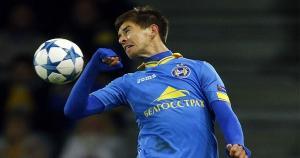Alexei Ríos, que juega en Bate Borisov, espera ser llamado a la Selección Peruana (Difusión).