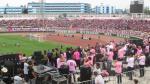 Sport Boys igualó 2-2 ante la San Martín por la 'Tarde Rosada' en el Callao - Noticias de carlos cueto salazar