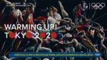 Tokio 2020: la espectacular presentación de los próximos Juegos Olímpicos - Noticias de monte fuji